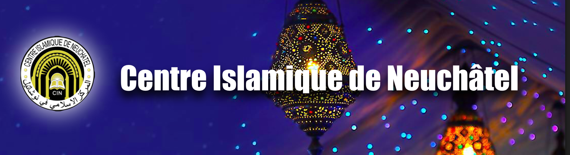 Centre Islamique de Neuchâtel – Mosquée