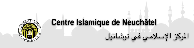 Mosquée de Neuchâtel – Centre Islamique