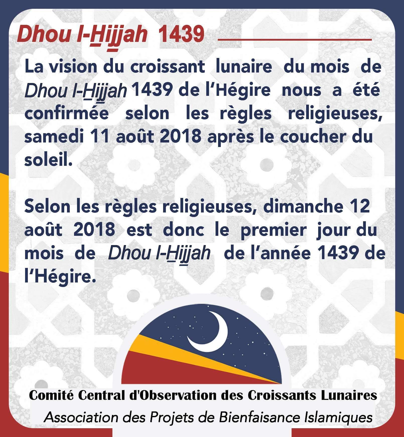 Le mois de Dhou-l-Hijjah