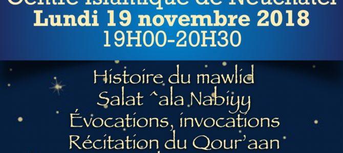 Nuit du 12 Rabi^ Al-'awwal