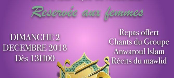 Mawlid reservé aux femmes – 02.12.2018