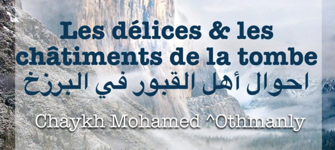 «Les délices et les châtiments de la tombe» – Samedi 16 février 2019 à 19h00