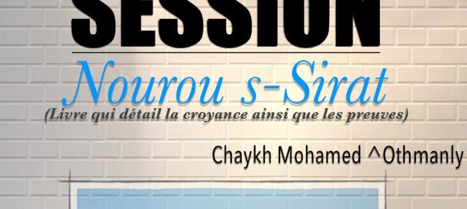 «Session de cours dans le livre Nourou-s-Sirat» Vendredi 1er mars 2019 à 10h