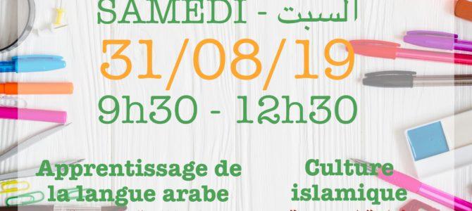 Ecole As-Salam – Rentrée 2019/2020