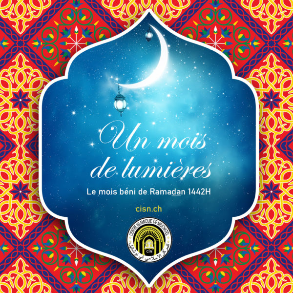 ramadan 2021 1442 mosquée neuchâtel
